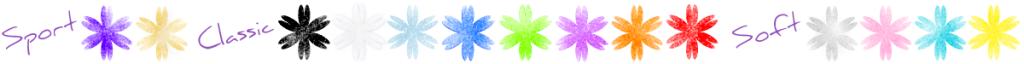 Снимка-Мелуна-Цветя
